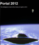 portal2012_logo_vertical77